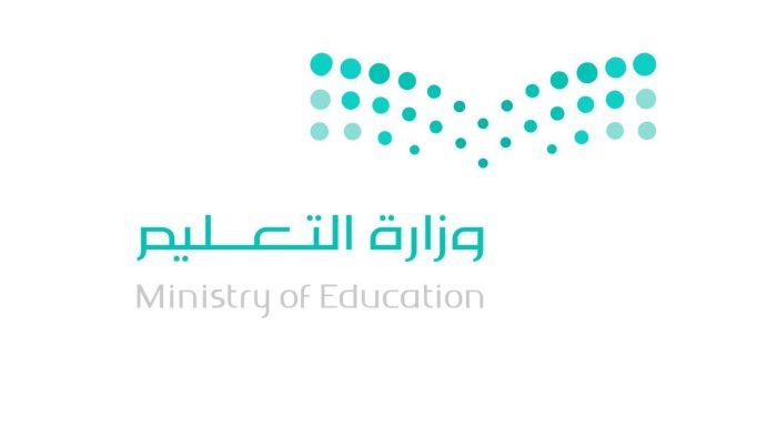 وزارة التعليم تكشف عن أرقام الدخول والتفاعل مع منصة مدرستي