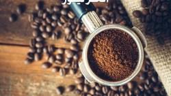مفاجأة.. القهوة تكافح السمنة والسكري 2