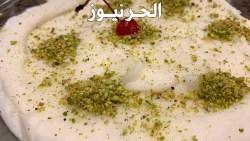 طريقة عمل حلاوة الأرز بالجبن اللبناني