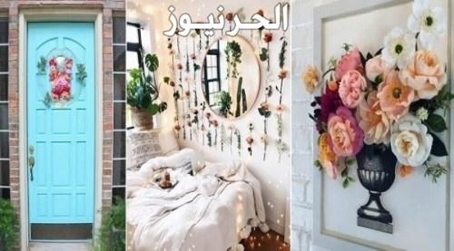 تعرفي علي 5 أفكار لتزيين المنزل بالأزهار الصناعية