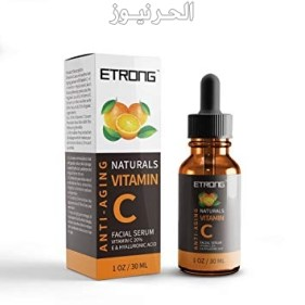 اضرار سيروم فيتامين سي واهم الفوائد