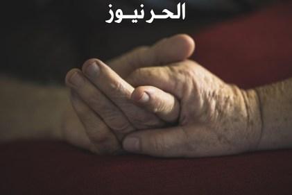 ثلاث علامات قبل الموت تظهر على الميت تعرف عليها