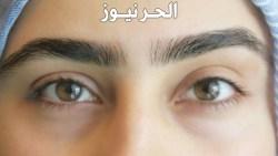 هل تشقير الحواجب حرام اعرف بالتفاصيل