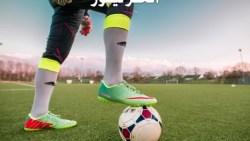 تفسير حلم كرة القدم في المنام للمتزوجة والحامل والعزباء