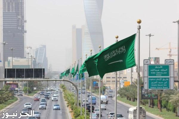 أغلفة وصور السعودية لتويتر 2020
