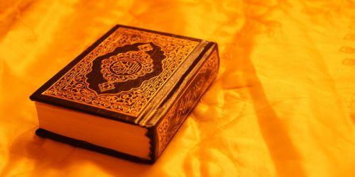 تفسير حلم سماع القرآن الكريم بصوت جميل في المنام