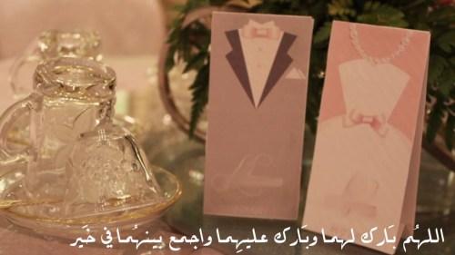 تفسير حلم الزواج بالكراهية والإجبار في المنام