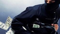 تفسير حلم سرقة بنك في المنام