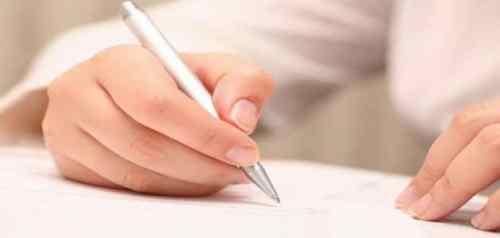 تفسير حلم الكتابة بصعوبة في المنام