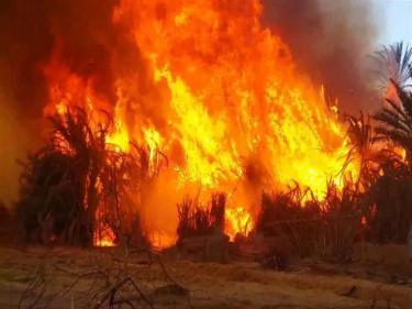 تفسير النار تحرق شخص في المنام