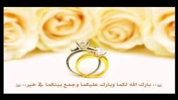 تفسير حلم الزواج للمطلقة في المنام