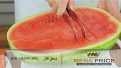 تفسير رؤية تقطيع البطيخ في المنام للعزباء