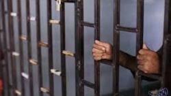 جريمة بشعة في المغرب : رجل يحبس زوجته 10 سنوات