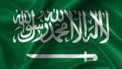 اطلاق نار على السفارة السعودية في لاهاي