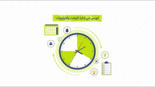 كيف استفيد من وقت فراغي