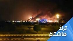 انفجار اثر قصف مجهول المصدر لسفينة نفطية