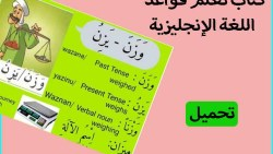 موقع للقراءة باللغة الانجليزية