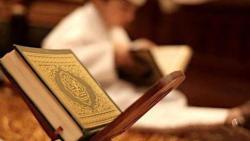 تحفيظ القرآن للأطفال