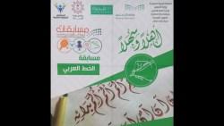أسئلة دينية صعبة من القرآن