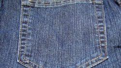 تفسير رؤية جيب الثوب في المنام