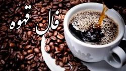 طريقة عمل القهوة التركية بوش