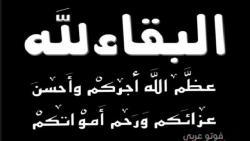 كلام يصبر أهل الميت
