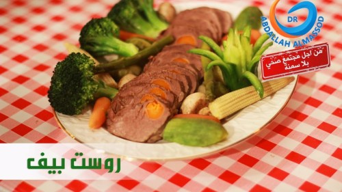 اكلات صحية نباتية بدون دهون
