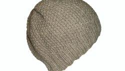 تفسير حلم شكل القبعة في المنام