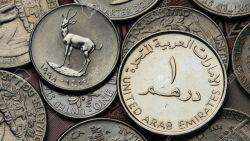 تفسير رؤية جمع العملات المعدنية في المنام للمتزوجة