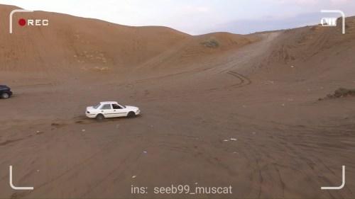 تفسير حلم الرمال المتحركة للرجل