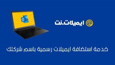 emailat.net