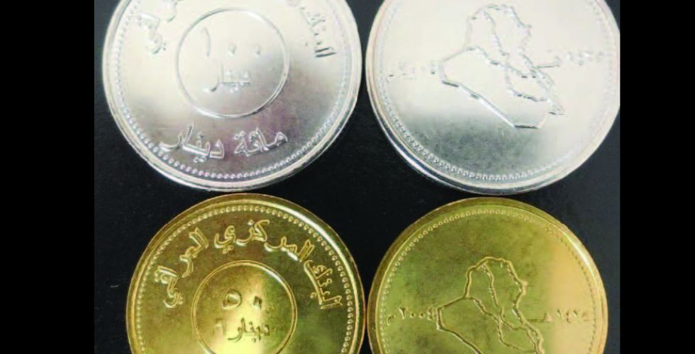 Specialized: minted coins serve internal business transactions