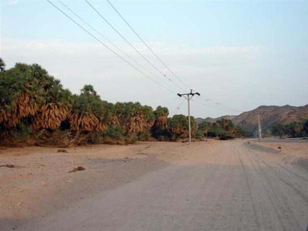 وادي شرما
