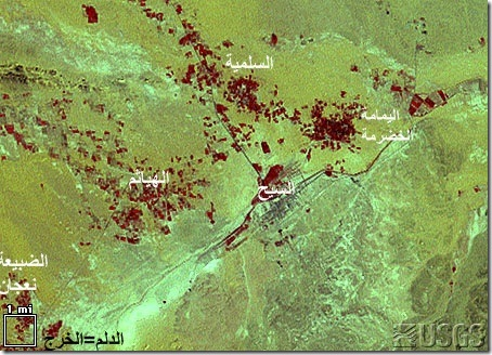 Copy (2) of RiyadhAlKharj1972