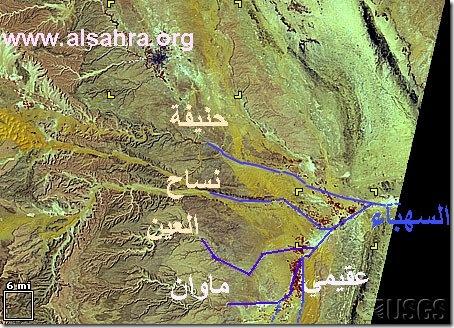 Copy of Riyadh1972