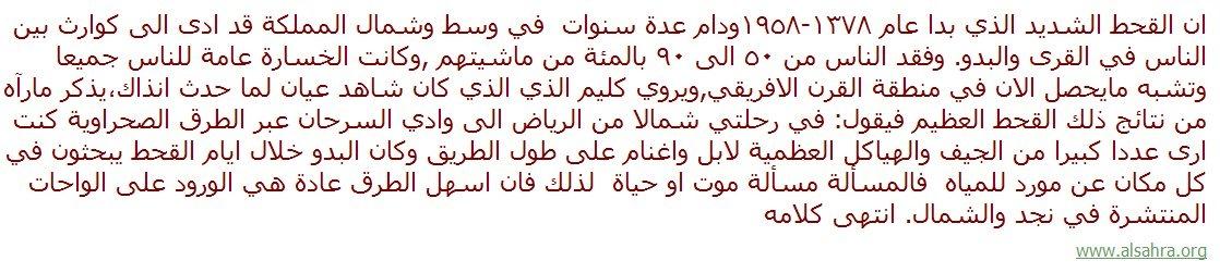 2012-01-01_114313