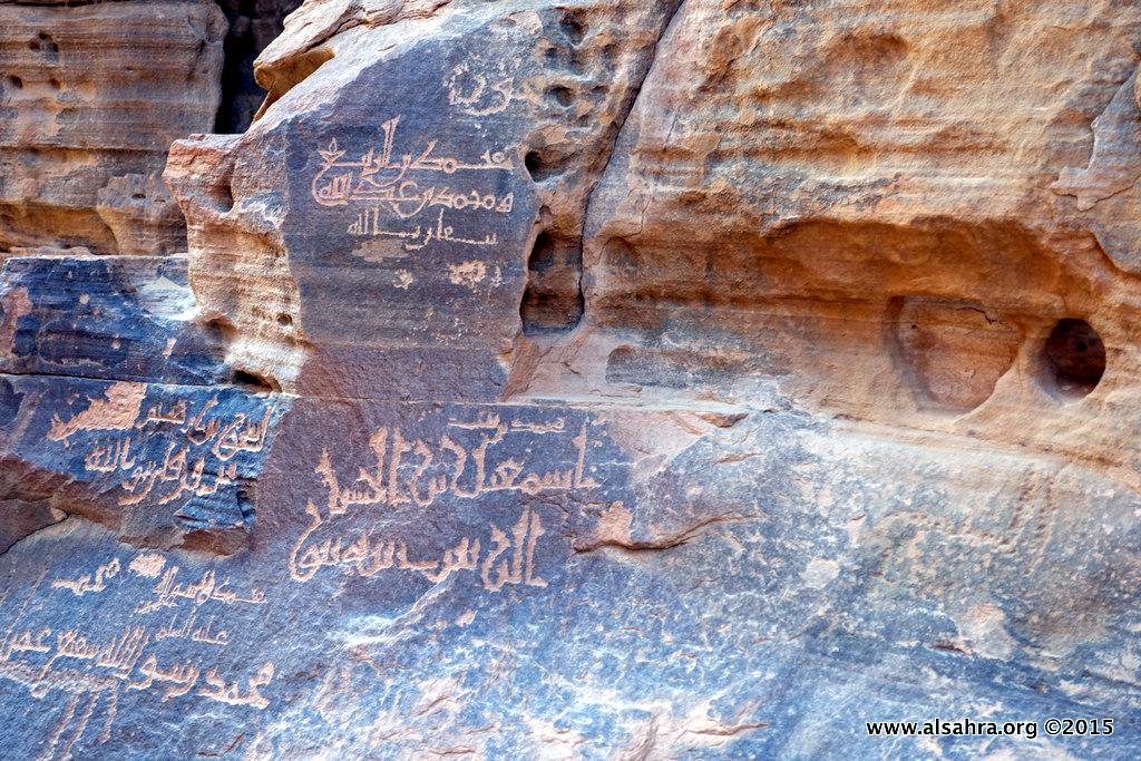 محمد بن الربيع و محمد بن عبدالله يثقان بالله
