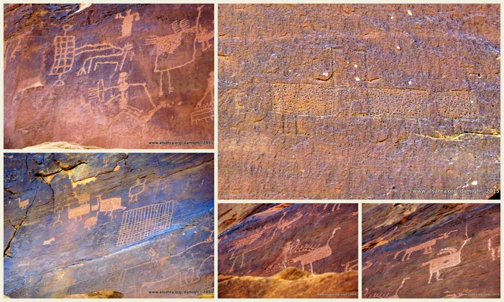 ula petroglyphs2