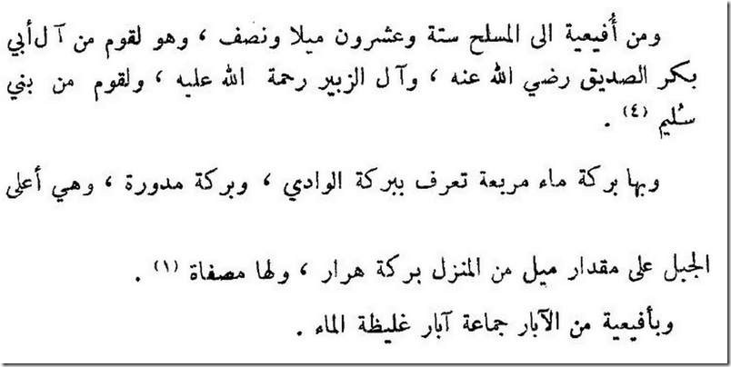 drb zubaydah4-damigh3