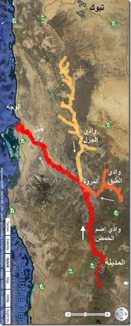 wadi hamdh2