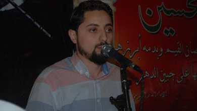 Photo of ذكرى اسبوع المرحومة صبحية شبلي مروة.