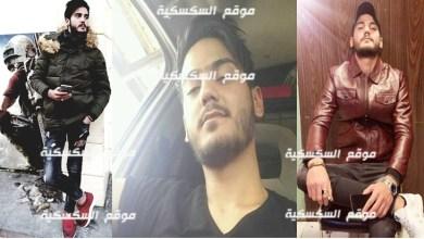 Photo of استشهاد حسين العطار على طريق المطار بعد تقنيصه