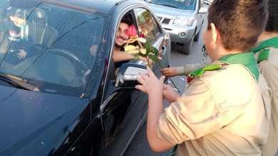 Photo of حاجز محبة وتوزيع ورد بمناسبة يوم الشهيد في شعبة انصار