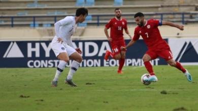 Photo of بالصور.. لبنان يقتنص نقطة ثمينة من كوريا الجنوبية