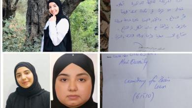 Photo of ألاء عسيلي الشابة إبنة 17 عاما تحتاج الى مساعدة لإجراء عملية في الدماغ تكلفتها 14000 دولار