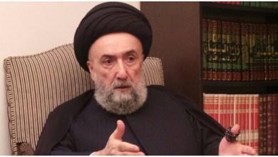 صورة أهالي شقرا:لاتخاذ أقصى التدابير بحق السيد علي الأمين وكل المطبعين
