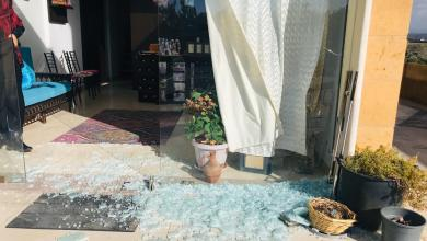 Photo of #العاصفة_لولو تحطم واجهة استوديو مارو في السكسكية