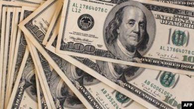 Photo of ما هو سعر صرف الدولار في لبنان اليوم الأحد ٢٩-١٢-٢٠١٩