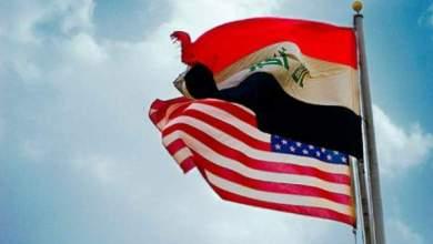 Photo of #السفير_الامريكي في #العراق يغادر البلاد لجهة غير معلومة