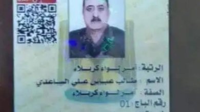 Photo of عاجل:اغتيال #طالب_الساعدي آمر لواء كربلاء في #الحشد_الشعبي